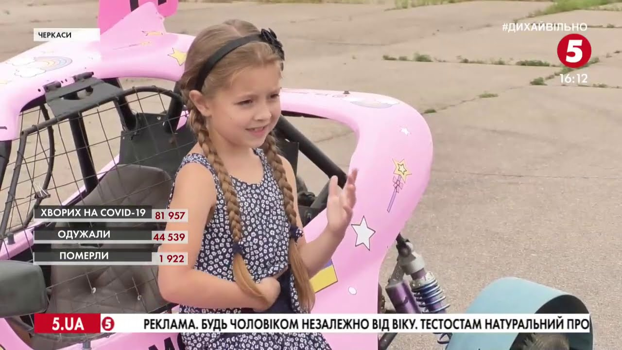 У 7 років ганяє автівкою та їздить на змагання: як другокласниця із Черкас зацікавилася автоспортом