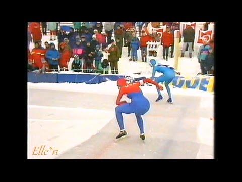 World Championships Sprint Tromsø 1990 - 500 m Blair - Hauck