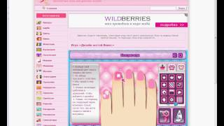 Игра «Дизайн ногтей Винкс»