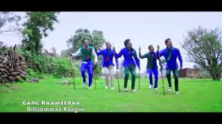 Seenaa mulugeetaa kudhaama seenaa new oromoo music 2017