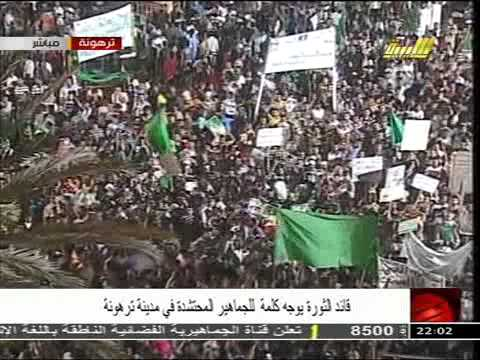 Libya Television News Update, July 30, 2011