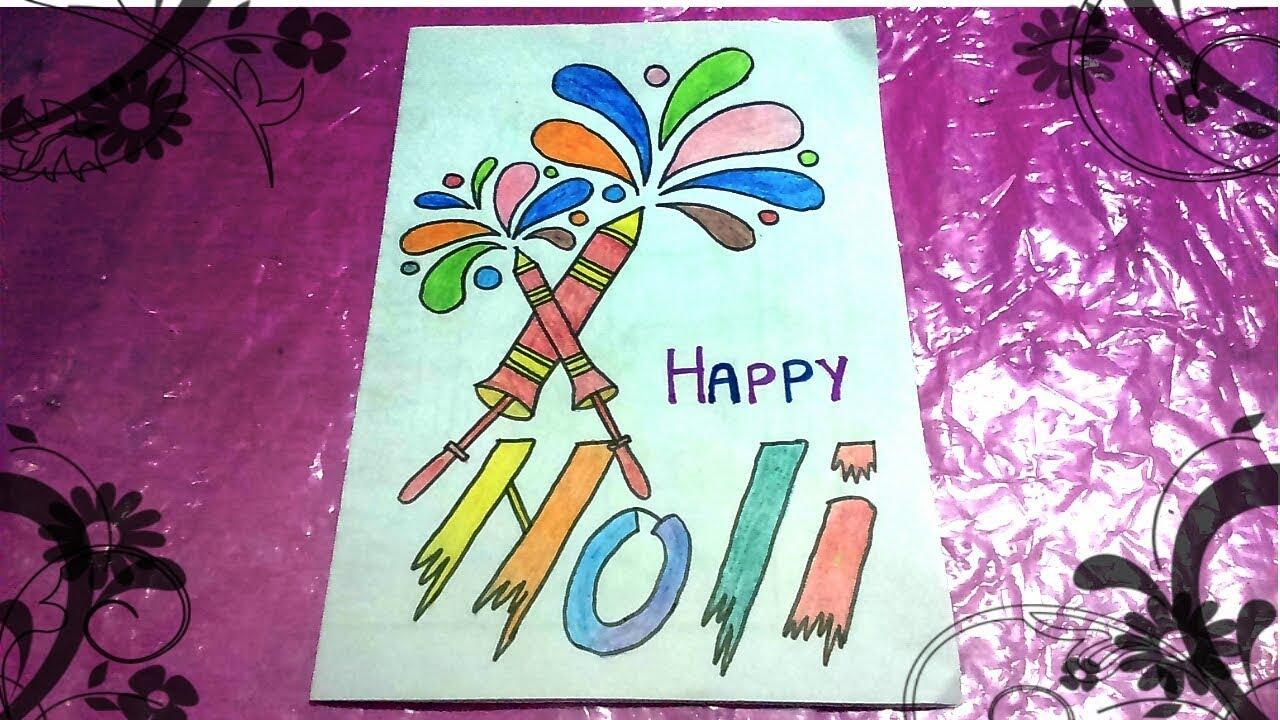 Holi Card Making Ideas Part - 31: Handmade Holi Cards|Holi Greeting Cards|Holi Greeting Card Making|How To  Make Holi Card For Kids