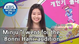 """Minju """"I went for the'Bonni Hani' audition when I was in middle school""""[Happy Together/2019.04.25]"""