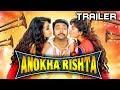 Anokha Rishta (Sakalakala Vallavan) 2018 Official Hindi Dubbed Trailer | Jayam Ravi, Trisha Krishnan