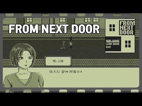 프롬 넥스트 도어 / 누군가 살고있는듯한 빈 집, 그리고 열리지 않는 방 하나 (From Next Door)