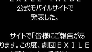 春川恭亮が劇団EXILE退団「1人の役者として海外へ挑戦」 ☆芸能NEW...