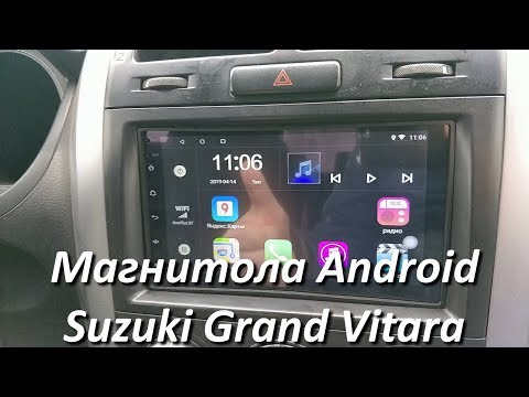 Магнитола 2 дин Suzuki Grand Vitara Android