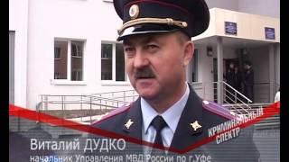 Отдел полиции №1 Управления МВД России по городу Уфе получил новое здание