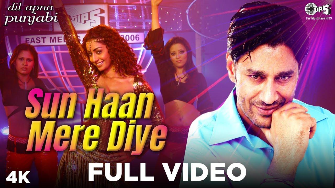 Sun Haan Mere Diye Full Video - Dil Apna Punjabi   Harbhajan Mann & Mahek Chahal   Sunidhi Chauhan