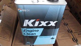 kixx. Промывочное масло для двигателя. Качество! Gas absorber oil