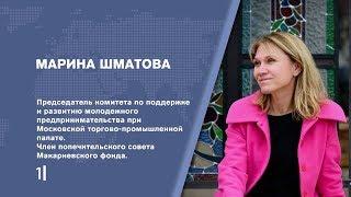 С чем связана мода на русское в Китае Эксперт Марина Шматова