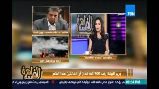 د.خالد فهمي وزير البيئة :رصد 700 الف فدان أرز مخالفين وغرامة حرق الأرز من 5 ألاف ال 100 ألف