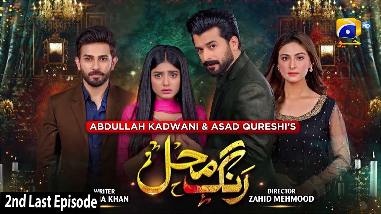 Download Rang Mahal - 2nd Last Episode 91 - 5th October 2021 - HAR PAL GEO