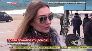 Первая группа российских военных вернулась из Сирии на Родину