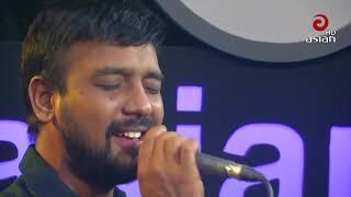 সোনালী দিনের সেরা গানের আসর রাজীব ও হৈমন্তি   Rajib & Haimanti   Asian TV Music Live Show   EP 236