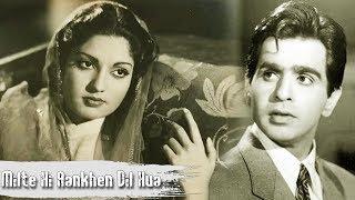 Download Milte Hi Ankhen Dil Hua Diwana | Old Classic Popular Song | Talat Mahmood | Babul |1950