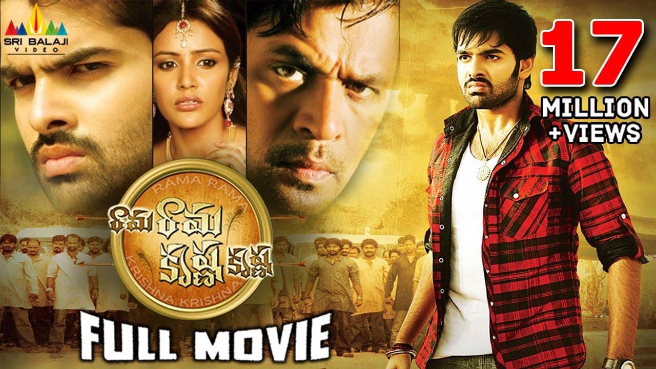 Rama Rama Krishna Krishna (రామ రామ కృష్ణ కృష్ణ) Movie || Ram, Priya Anand || With English Subtitles