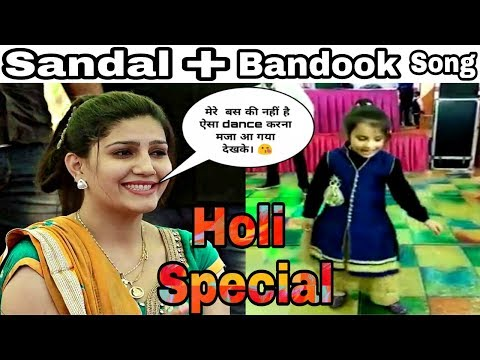 HOLI SPACAL | Sandal (सैंडल ) &...