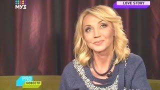 Кристина Орбакайте рассказала свою историю любви