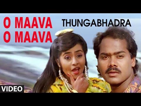 O Maava O Maava Video Song II Thungabhadra II Raghuvir, Sindhu