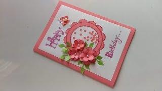 Beautiful Handmade Birthday card idea-DIY Greeting Cards for Birthday.