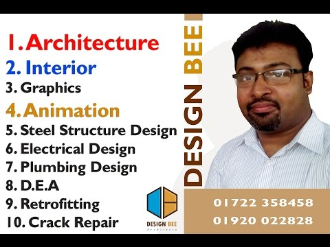 DESIGN BEE | Architectural and Interior firm in Bangladesh | AVI DAS