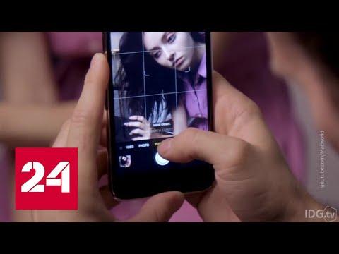 Instagram научилась симулировать портретный эффект на фото и видео - Россия 24