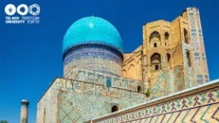 Arab-Islamic History: From Tribes to Empires | IsraelX on edX