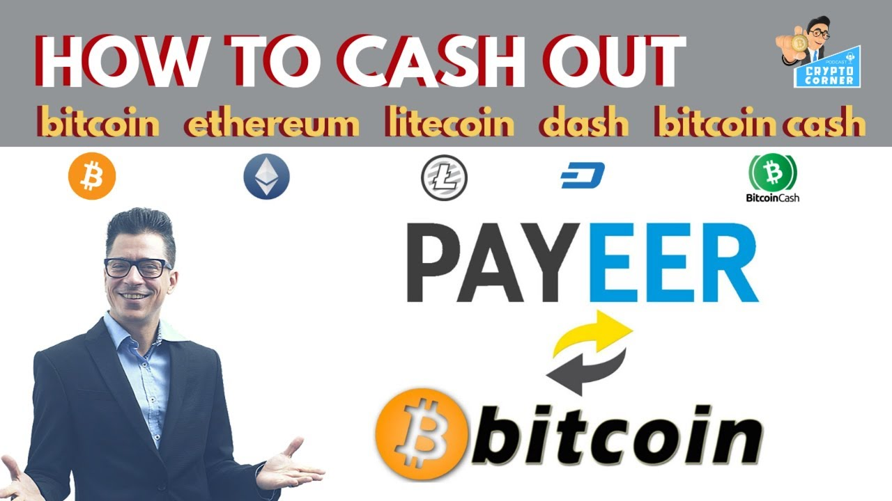 cash out ethereum