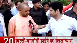 News 100: Illegal Bangladeshi migrants will not be allowed to stay in the country, says Amit Shah