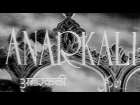 Anarkali  - 1953