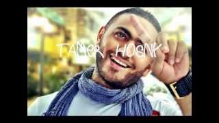 Tamer Hosny - ANA MASRY  | LYRICS OFFICIAL VIDEO | انا ماسرى - تمر حسني