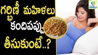 Super Food For Pregnant Women - Health Tips in Telugu || Mana Arogyam