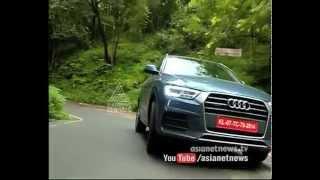 Audi Q3 Test Drive