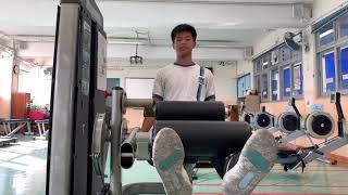 Publication Date: 2020-11-06 | Video Title: 崇真書院健身室 - 腿部伸展及屈曲機介紹