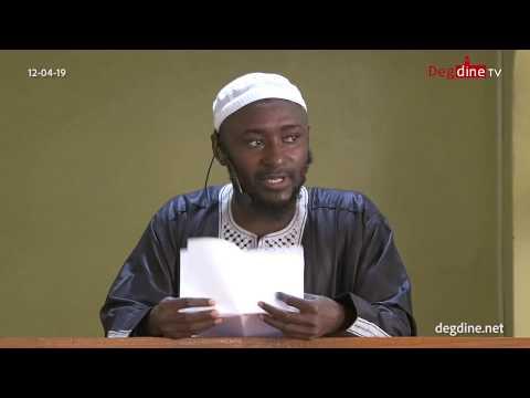 Khoutbah du 12 04 19 | Des observations avant le Ramadan | Imam Omar DIALLO H.A