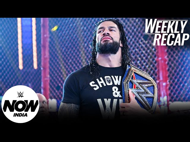 Reigns Sets Terms for Hell in a Cell Match: WWE Now India
