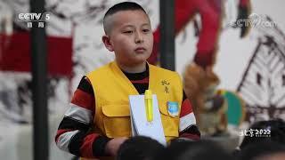[北京2022]张家口小记者走进崇礼太子城| CCTV体育 - YouTube