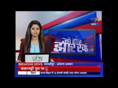 Ghatsila news Prabhanjan Kumar(11)