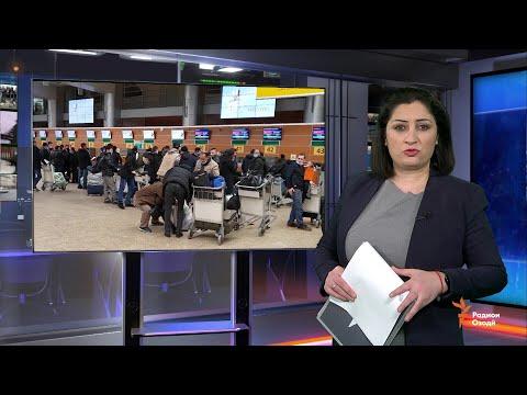 Ахбори Тоҷикистон ва ҷаҳон (4.1.2021)اخبار تاجیکستان .