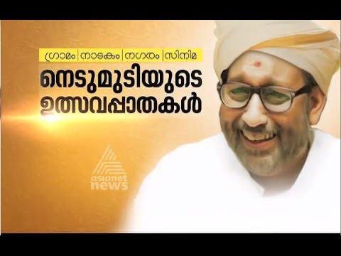 Nedumudi Venu : Onam special interview with Nedumudi Venu