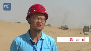 Road of sand in China's largest desert