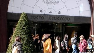 Japan Trip 2013 Tokyo Ginza Station Exit, From The People to Mendicant Monk 042