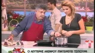 ο ακης πετρετζικης στο πρωινο μου(part 7).mp4