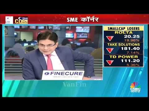 SME IPO Review Manorama Industries