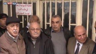 لبنان.. احتجاج على تقليص أونروا الخدمات الطبية