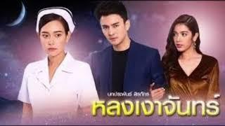 thai lakorn ch7 video, thai lakorn ch7 clips, landvdo com