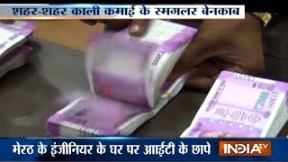Ankhein Kholo India   20th December, 2016 - India TV