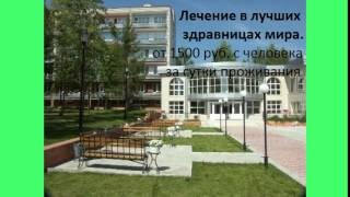 Туристическая компания Славия(Туристическая компания «Славия» работает на рынке туристических услуг с 2004 года. Мы являемся ТУРОПЕРАТОРО..., 2014-12-18T13:24:59.000Z)