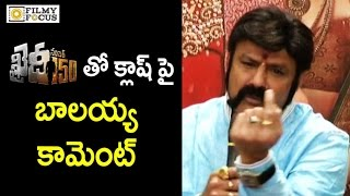 Balakrishna Satirical Comments on Clash with Chiranjeevi Khaidi No 150 Movie - Filmyfocus.com